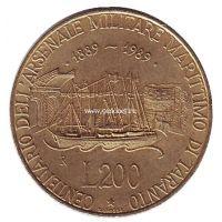 1989г. Италия. 200 лир. 100 лет морской военной базе в Таранто.