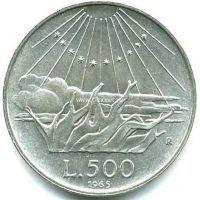 1965г. Италия. 500 лир (UNC, серебро) Данте Алигьери — итальянский поэт, 700 лет со дня рождения.