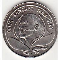 1990г. Куба. 1 Песо. Селия Санчес Мандулей.