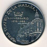 1988г. Куба. 1 Песо. 150 лет Большому театру Гаваны.