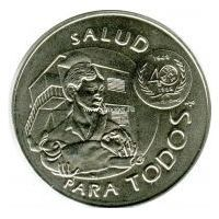 1988г. Куба. 1 Песо. Salud para todos.