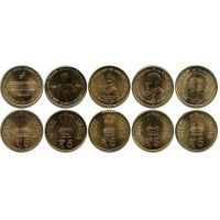 Набор монет. индия. 5 рупий. 6 шт.