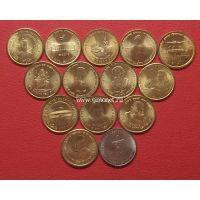 Набор монет. индия. 5 рупий. 14 шт.