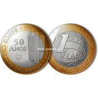 Бразилия. Монета 1 Реал. 2015 год. 50 лет центральному банку Бразилии.