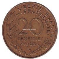 1963 год. 20 сантимов. Франция.