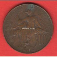 Франция монета 10 сантимов 1916 года.