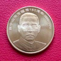 2016 год. Китай 5 юаней. Сунь Ятсен.