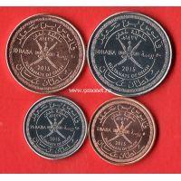 2015 год. Оман. Набор 4 монеты. 45 лет независимости.