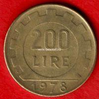 Италия 200 лир 1978 года