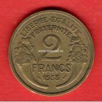 Франция 2 франка 1938 года.