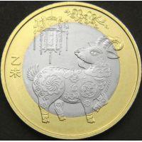 2015 год. Китай монета 10 юаней. Год Козы. UNC