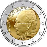Греция 2 евро 2017 года Никос Казандзакис.