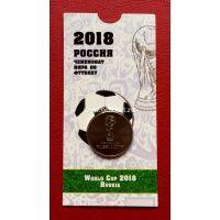 2016 год. 25 рублей Чемпионат мира по футболу FIFA 2018 года. В подарочном альбоме. (белый)