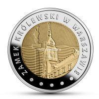 2014 год. Польша. монета 5 злотых. Королевский замок в Варшаве.