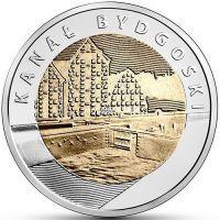 2015 год. Польша. монета. 5 злотых. Быдгощский канал.