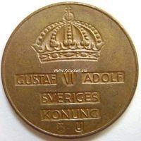 1969г. 2 эре. Швеция