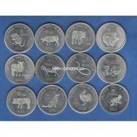 "Сомалиленд. Набор монет ""Китайский гороскоп 2012"" (12 шт.), UNC"