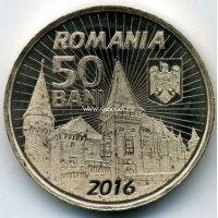 2016 год. Румыния 50 бани. 575 лет с начала воеводства Яноша Хуньяди в Трансильвании. UNC