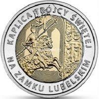 2017 год. Польша монета 5 злотых. Свято-Троицкая часовня.