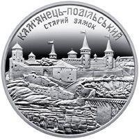 2017 год. Украина монета 5 гривен. Старый замок в г.Каменец-Подольском