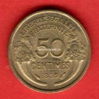 1939 год. Франция монета 50 сантимов.