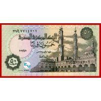 2016 год. Египет банкнота 50 пиастров. UNC