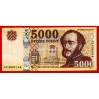 2016 год. Венгрия банкнота 5000 форинтов. UNC