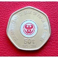 2008 год. Папуа-Новая Гвинея монета 50 тойя. 35 лет Банку Папуа-Новая Гвинеи (цветная)