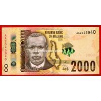 2016 год. Малави банкнота 2000 квача. UNC