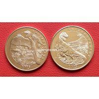 2015 год. Майотта набор 2 монеты. 1 франк (динозавры)