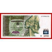 2012 год Грузия банкнота 100 лари UNC
