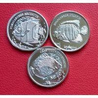 2013 год. Остров Авокарде 10 рупий. набор 3 монеты Рыбы