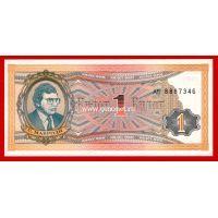 Банкнота 1 Билет МММ