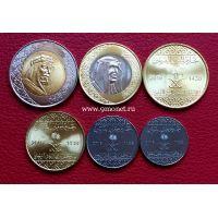 2016 год. Саудовская Аравия набор 6 монет.
