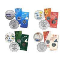 Россия набор 4 монеты. 25 рублей Олимпиада Сочи 2014 (цветные)