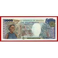 1988 год. Руанда банкнота 5000 франков. UNC