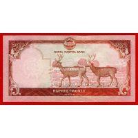 2016 год. Непал банкнота 20 рупий. UNC
