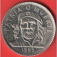 1995 год. Куба монета 3 Песо. Че Гевара.