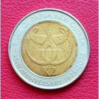 2008 год. Папуа-Новая Гвинея монета 2 кина