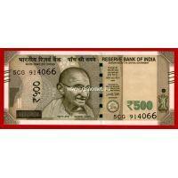 2016 год. Индия банкнота 500 рупий.
