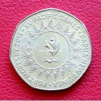 2015 год. Папуа-Новая Гвинея монета 50 тойя. 15 Тихоокеанские игры.