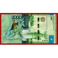 2012 год Казахстан. Банкнота 2000 тенге.