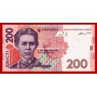2014 год. Украина. Банкнота 200 гривен.