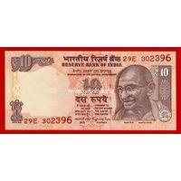 Индия банкнота 10 рупий 2016 года.