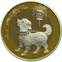 Китай 10 юаней 2018 год собаки