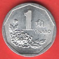 Китай 1 цзяо 1992 года.