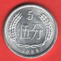 Китай 5 фэня 1986 года.