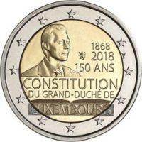 Люксембург 2 евро 2018 года 150 лет Конституции.