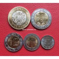 Мексика набор 5 монет 2017-2018 года