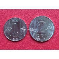 Молдавия набор 2 монеты 1 и 2 лей 2018 года